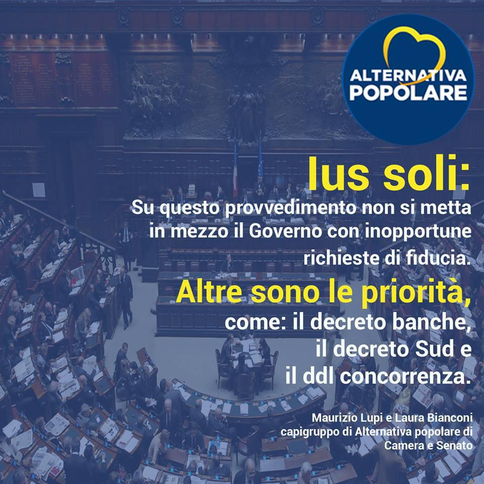 Ius Soli: Si alla discussione, No alla fiducia.